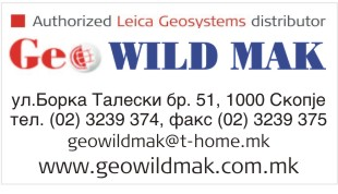 GeoWILD Mak