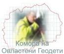Komora