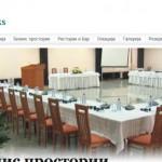Годишното Собрание на Комората на Овластени Геодети - од 4-6ти Мај во хотел Силекс-Охрид