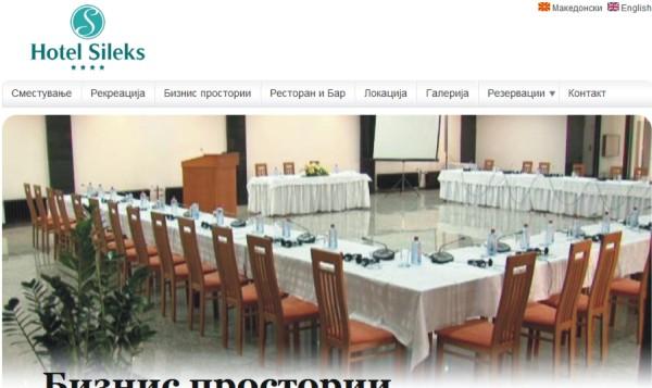 Годишно Собрание - Силекс Охрид