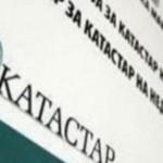 Меморандум за соработка меѓу Mакедонскиот и Српскиот Kатастар