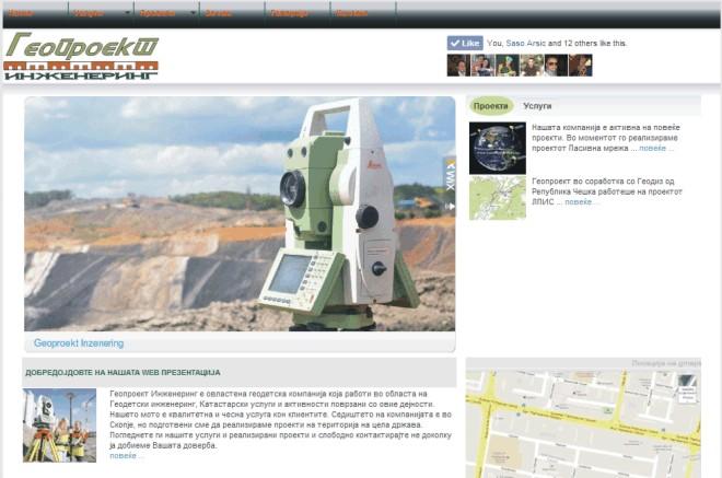 Geoproekt prntscreen